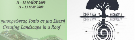 Creating Landscape In a Roof
